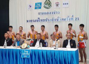 ลุมพินี ประเดิม มวยรอบไทยประกัน ครั้งที่21