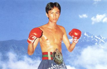 นักมวยไทย ในอดีต